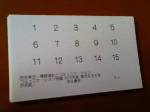 手作りのポイントカードの写真