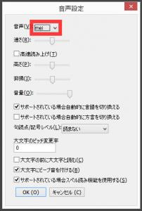 nvda-menu-07