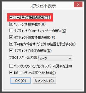 nvda-menu-09